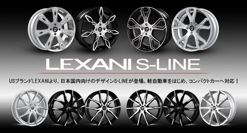 LEXANI S-LINE